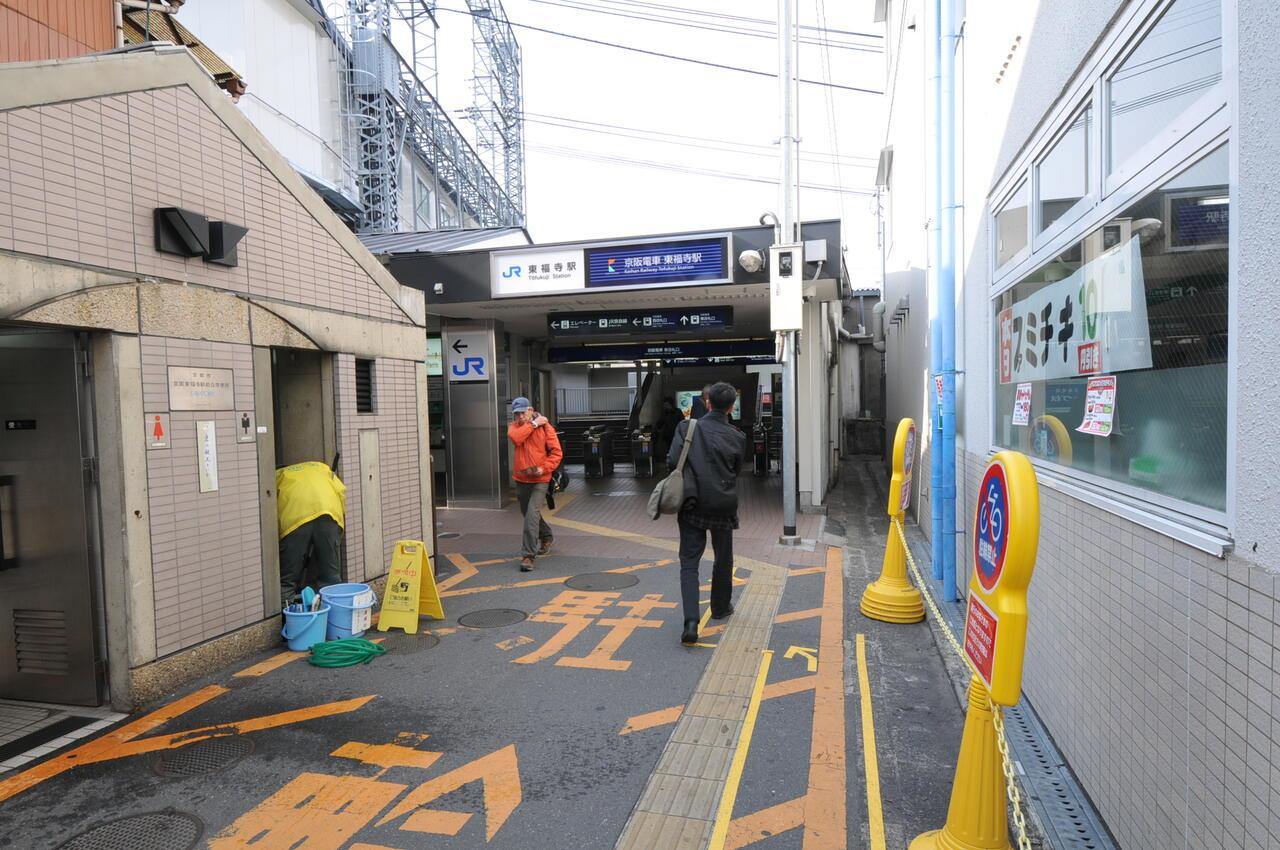 自転車の 京都駅 自転車置き場 : ワンルーム革命「コーポ ...